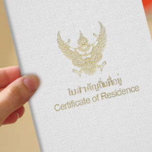 Proof of residence visa services in chiang mai os thai visa how to get a proof or certificate of residence in thailand thecheapjerseys Gallery